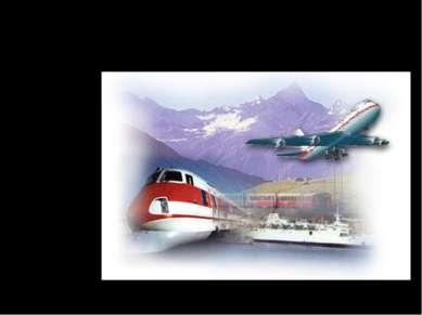 По способу перевозок транспорт делится на: автомобильный, железнодорожный, во...