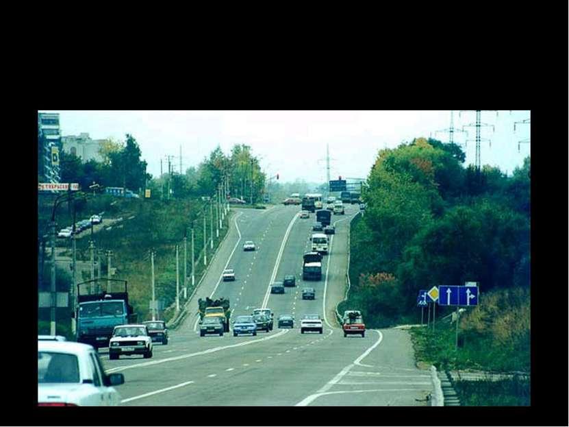 По дальности перевозок транспорт делится на: городской, междугородний, междун...