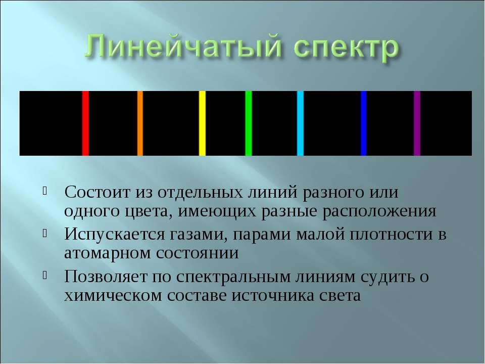 Состоит из отдельных линий разного или одного цвета, имеющих разные расположе...