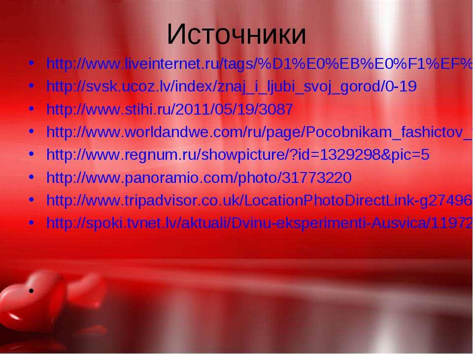 Отзывы о покупке диплома форум w ru