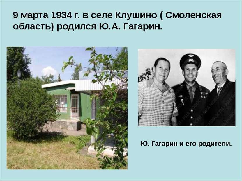 """12.04.1961. В 6:07 с космодрома Байконур стартовала ракета-носитель """"Восток"""",..."""