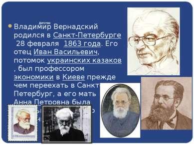 Детство Владимир Вернадский родился вСанкт-Петербурге28 февраля 1863 года....