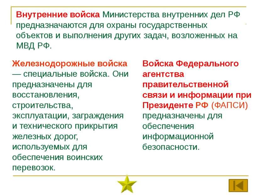 12.http://www.vmir.su/uploads/posts/1407028406_12.jpg 13.https://b-a.d-cd.net...