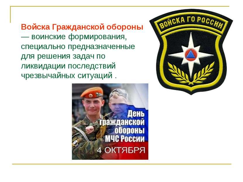 Источники информации (иллюстрации к слайдам) 19.http://forma-odezhda.ru/image...