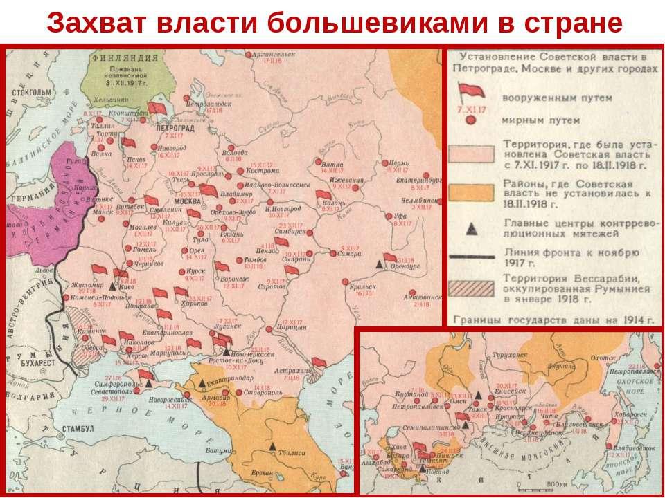 борьба за востановление совецкой власти в украине донбассе отец