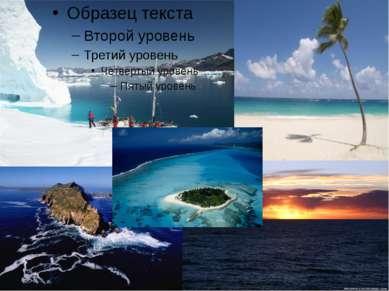 Индийский океан— третий по размеру океан Земли, покрывающий около 20% её во...