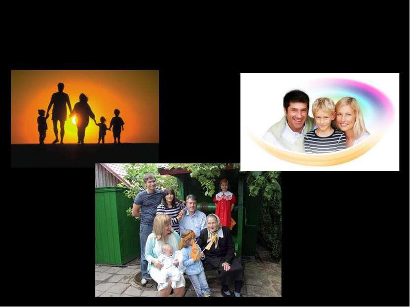 Счастлив тот, кто счастлив у себя дома. (Толстой Л. Н.) Семья — это кристалл ...