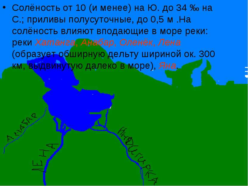 Солёность от 10 (и менее) на Ю. до 34 ‰ на С.; приливы полусуточные, до 0,5 м...