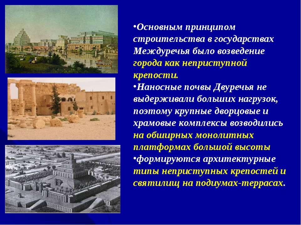 Санта архитектура и градостроительство античных городов-государств комбинированных вещей