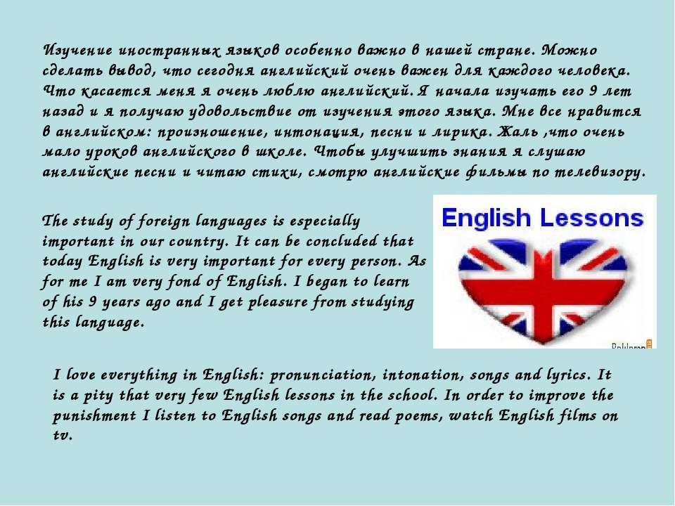 english the universal language essay Ielts & pte writing – english as a universal language essay english is the global language as most of the business transaction, international meetings and trading done in english in today's era, english is the most preferred language of communication.