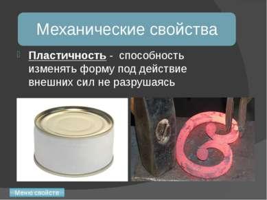 Литература Учебник «Технология» 6 класс под редакцией В.Д Симакин , Москва 20...