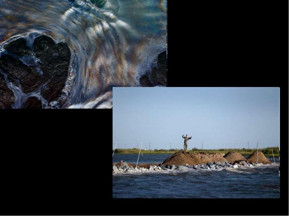 Вода загрязненная нефтью Земляной барьер, сооруженный для защиты побережья от...
