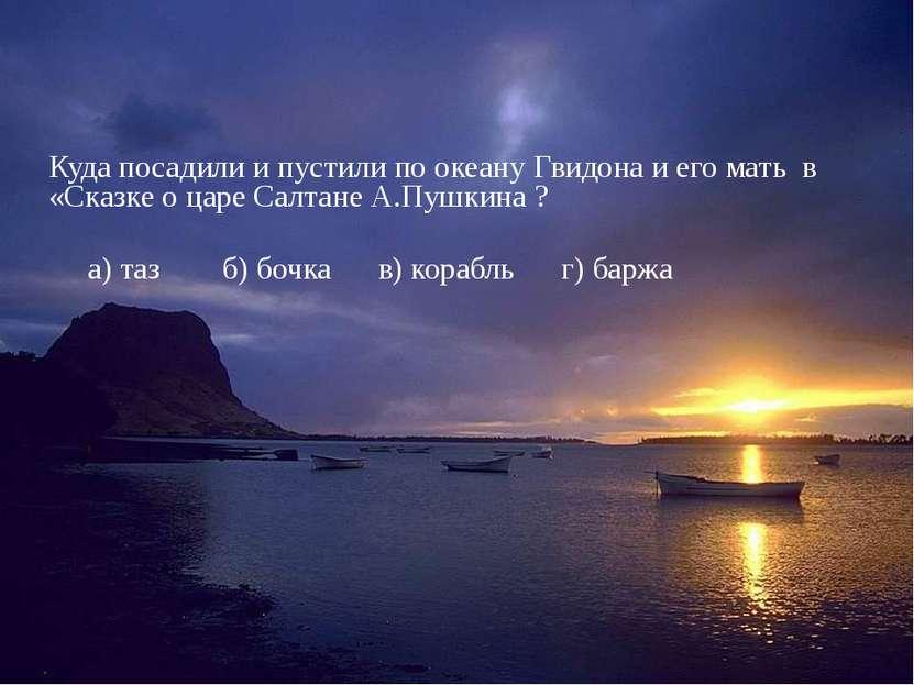 Как зовут главного героя рассказа И.С.Тургенева «Муму»?