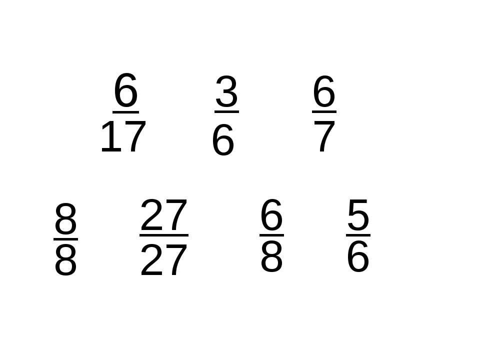 7 8 8