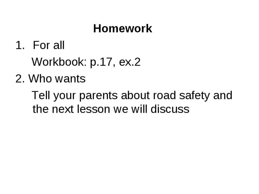 Homework For all Workbook: p.17, ex.2 2. Who wants Tell your parents about ro...