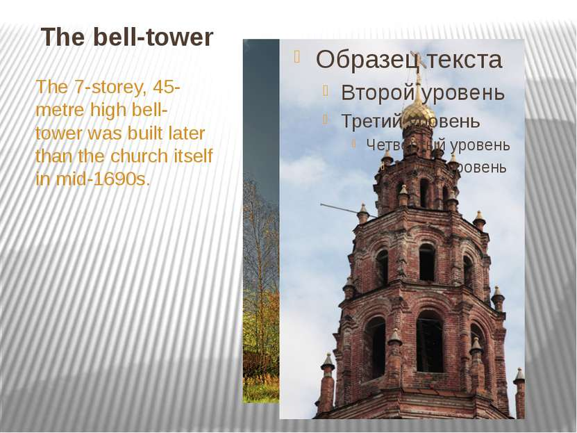 The bell-tower The 7-storey, 45-metre high bell-tower was built later than th...