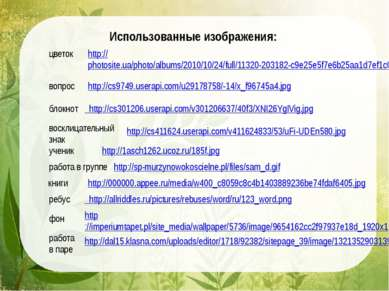 http://photosite.ua/photo/albums/2010/10/24/full/11320-203182-c9e25e5f7e6b25a...