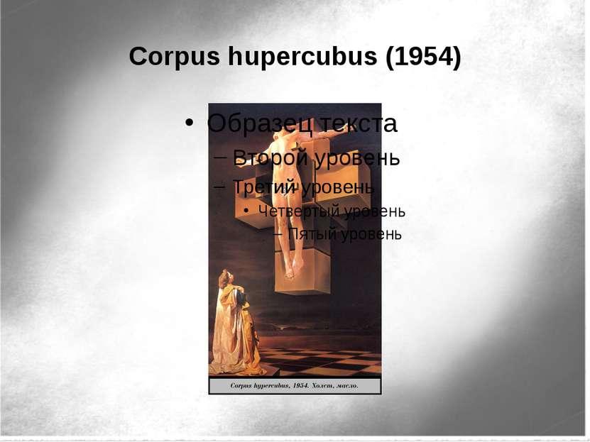 Corpus hupercubus (1954)