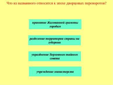 Что из указанного относится к XII в.? походы Святослава на печенегов княжение...