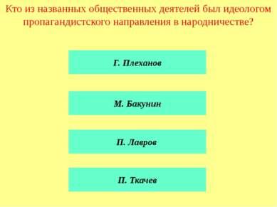 Парсу на (искажённое лат. persona — личность, особа) — первоначально синоним ...