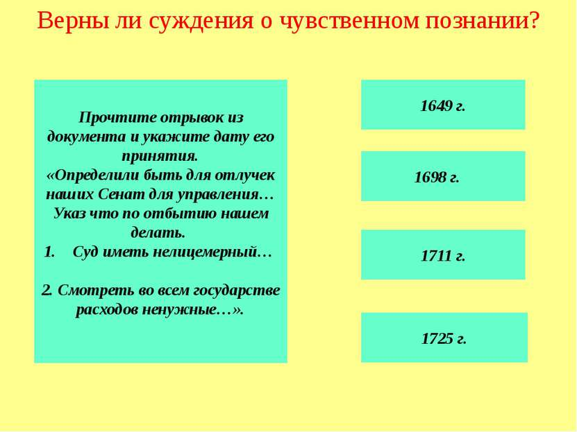 Какой из названных племенных союзов, по данным «Повести временных лет», жил н...