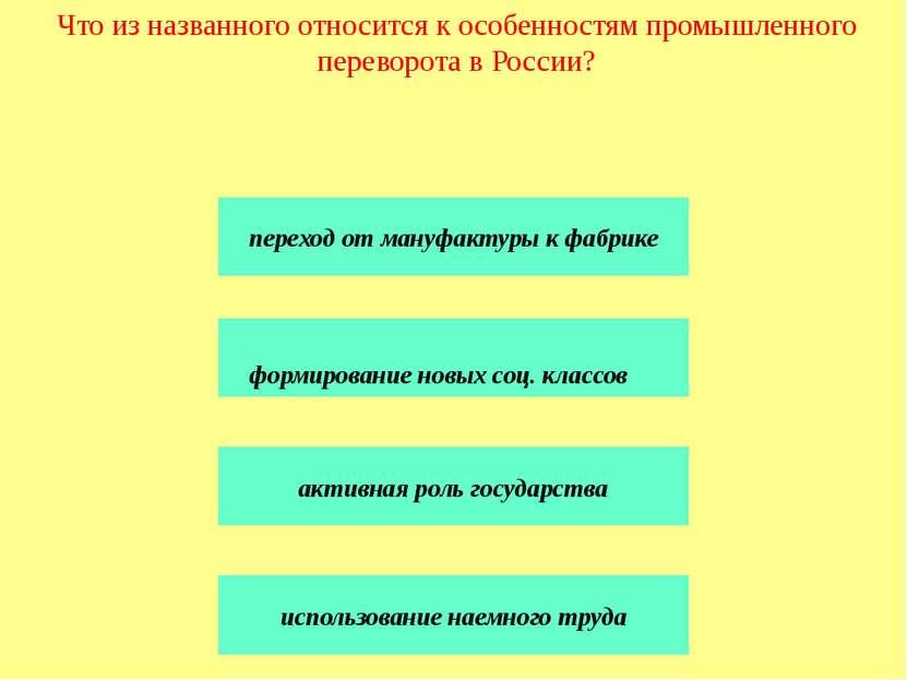 Как назывались воинские части, сформированные в XVII в. в России из «охочих» ...