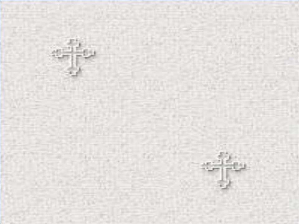 Какое событие древнейшая русская летопись «Повесть временных лет» относит к 9...