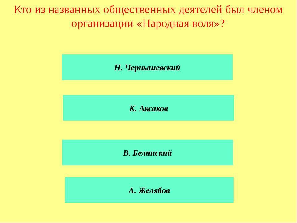 Отечественные правоведы относят правовую систему РФ к ... правовой семье АДЕ ...