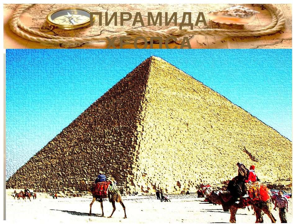 Правитель Карии Мавсол ещё при жизни в 353 году до н.э. начал строительство с...