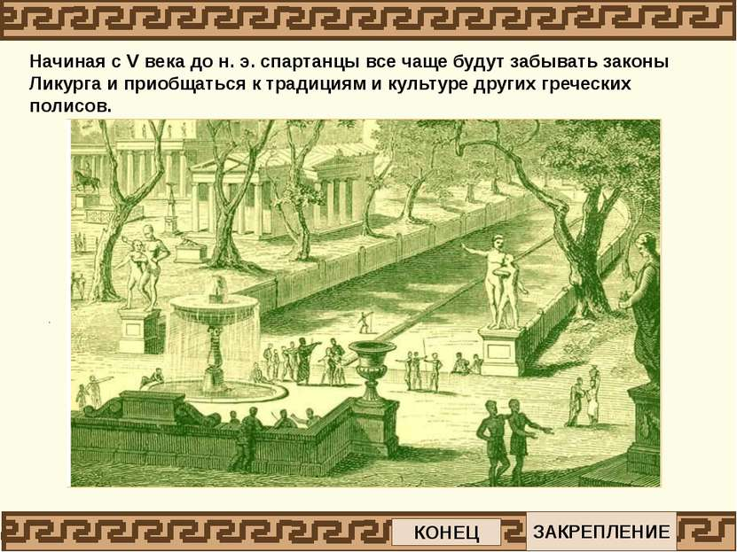Роспись на древнегреческой вазе Елена и Менелай. Назови имена легендарного сп...