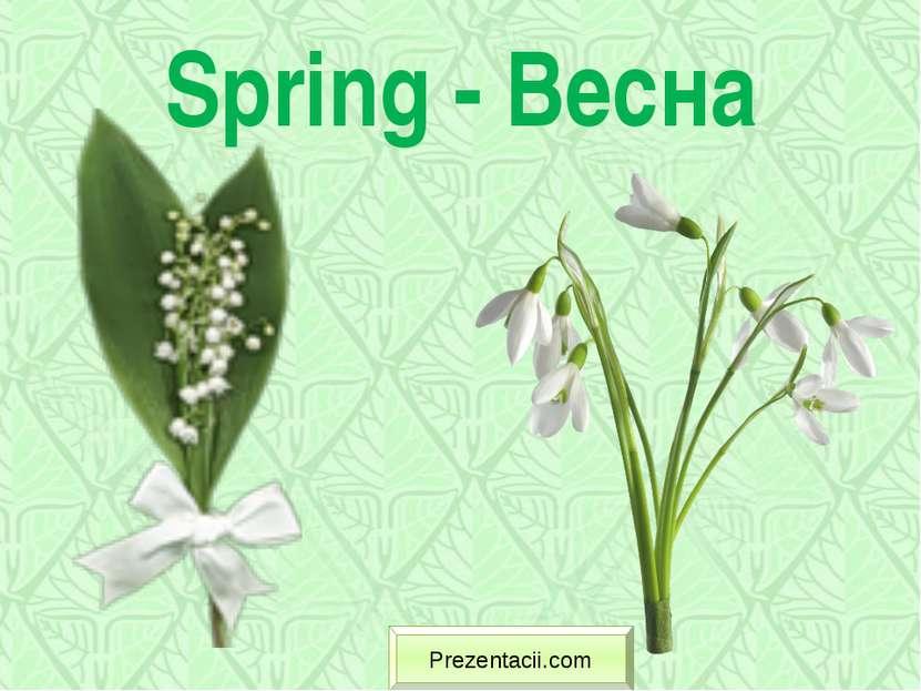 Spring - Весна Prezentacii.com