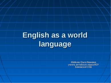 English as a world language Абабкова Ольга Ивановна учитель английского языка...