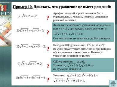 а = 1 а = 2 а = 3 а = -3 а = -2 а = -1 у = 1