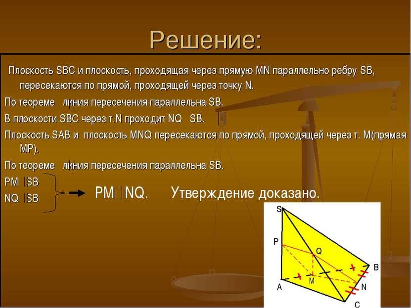 Решение: Плоскость SBC и плоскость, проходящая через прямую MN параллельно ре...