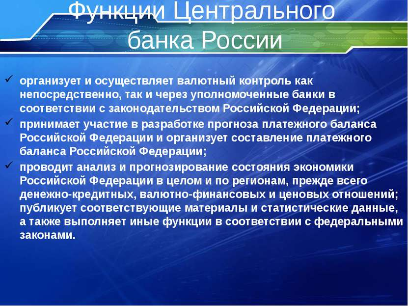 Задание: Составьте задание в тестовой форме уровня А,Б Антонина Сергеевна Мат...