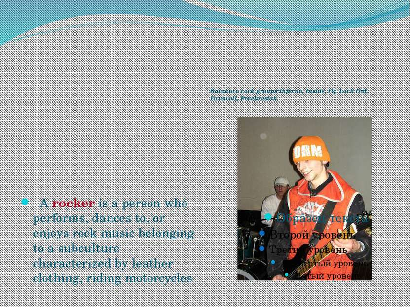 Balakovo rock groups:Inferno, Inside, IQ, Lock Out, Farewell, Perekrestok. A ...