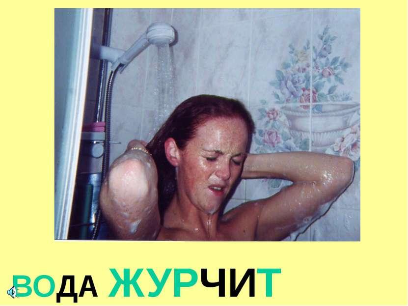 РАДИО ИГРАЕТ