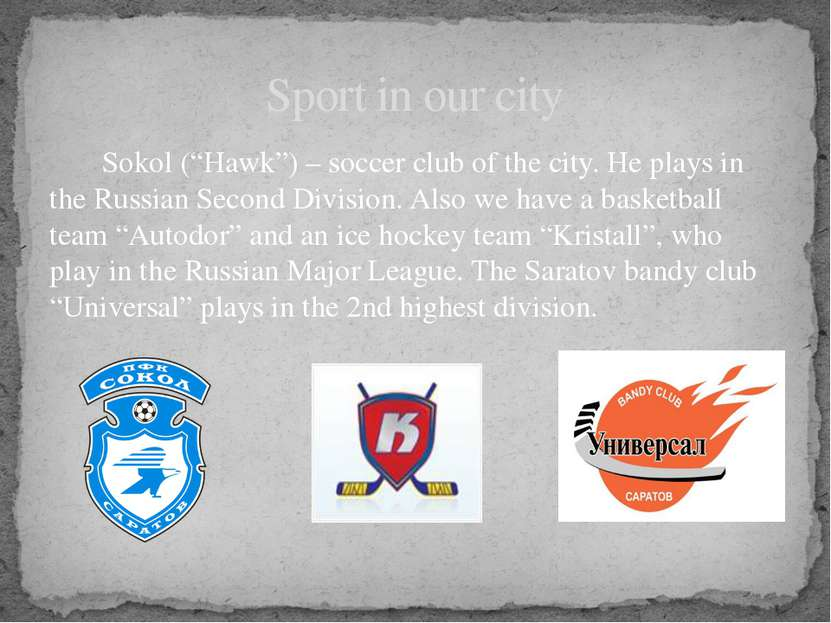"""Sokol (""""Hawk"""") – soccer club of the city. He plays in the Russian Second Divi..."""