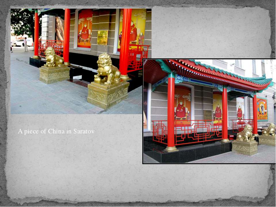 A piece of China in Saratov
