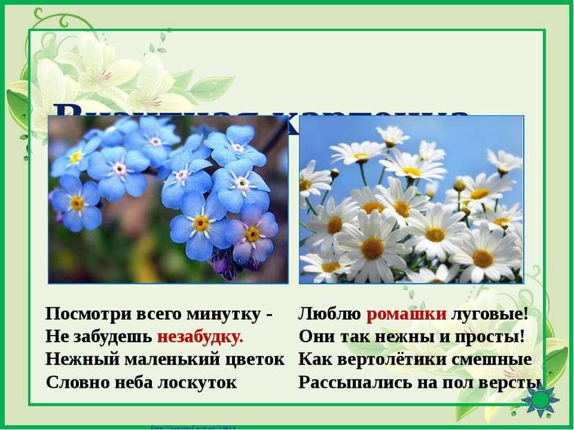 Оригами «Тюльпан» Матюшкина А.В. http://nsportal.ru/user/33485