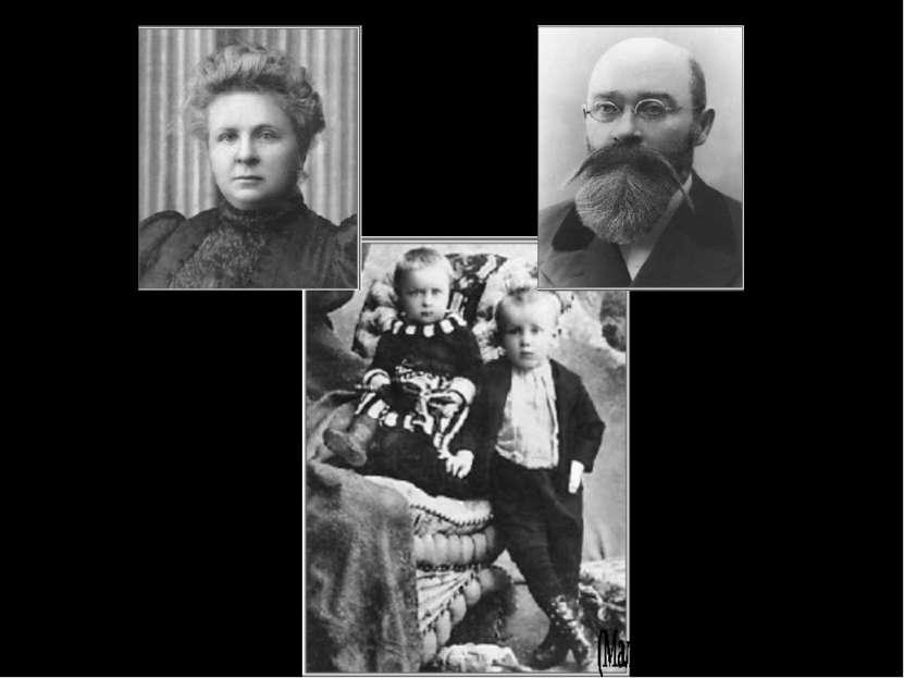 Михаил Афанасьевич Булгаков родился 3 (15) мая 1891 г. в семье преподавателя ...