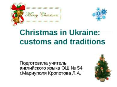 Christmas in Ukraine: customs and traditions Подготовила учитель английского ...