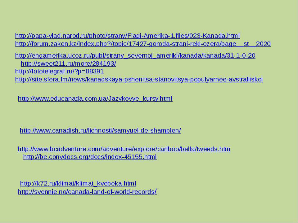 http://www.educanada.com.ua/Jazykovye_kursy.html http://www.canadish.ru/lichn...