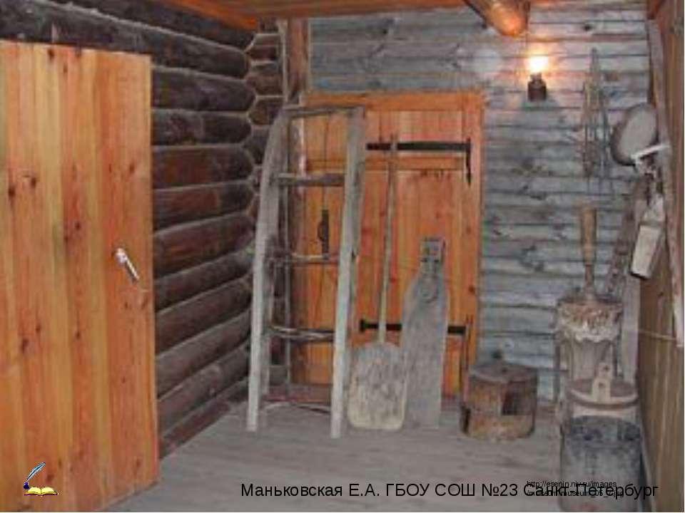 http://esenin.niv.ru/images /museum/museum_05_7.jpg Маньковская Е.А. ГБОУ СОШ...