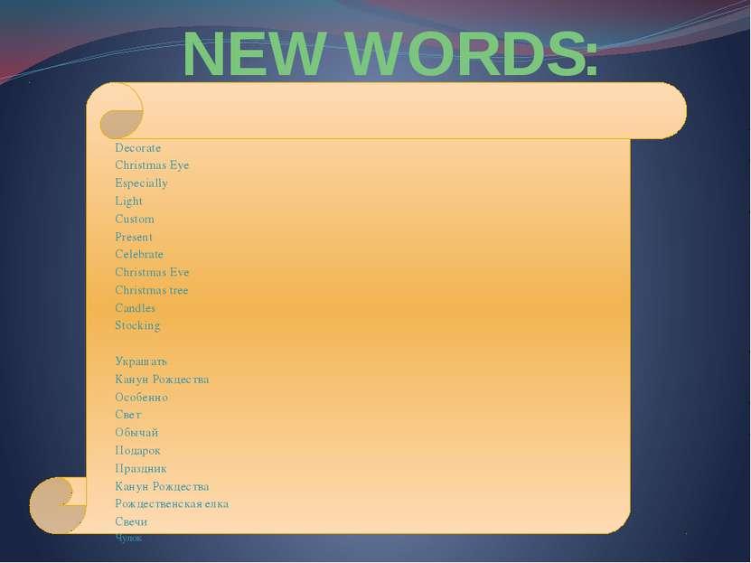 NEW WORDS: Decorate Christmas Eye Especially Light Custom Present Celebrate C...