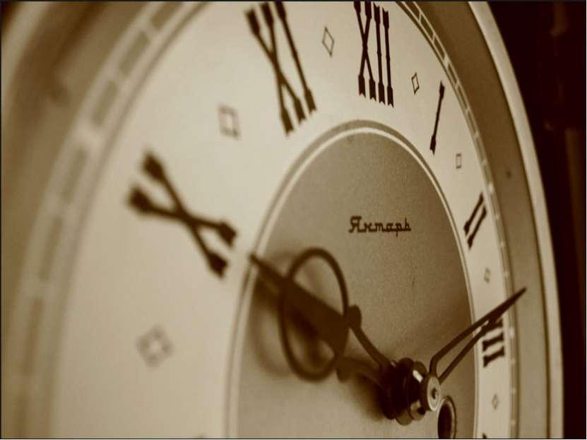 «Часы»