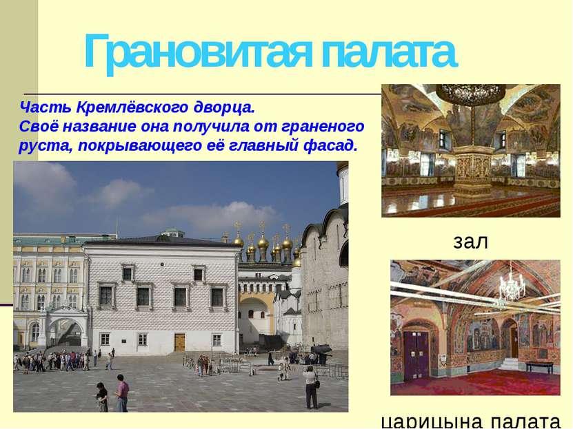 1237 год 1047 год 1147 год Год основания Москвы 1.