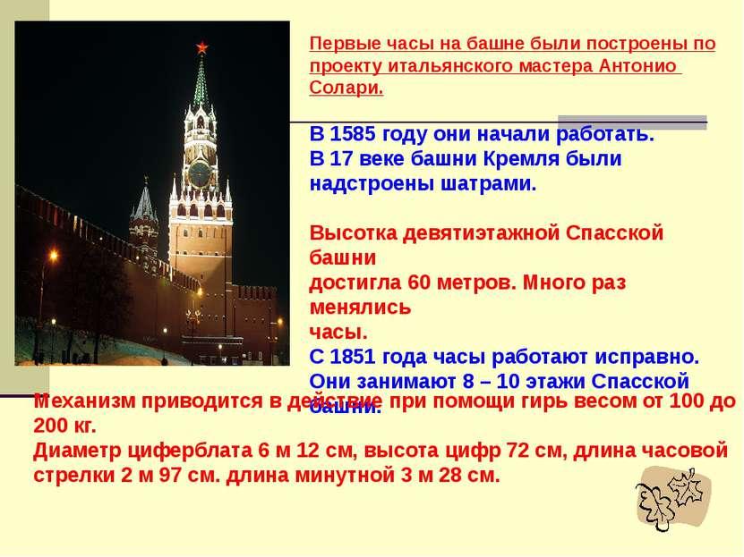 царицына палата зал Грановитая палата Часть Кремлёвского дворца. Своё названи...