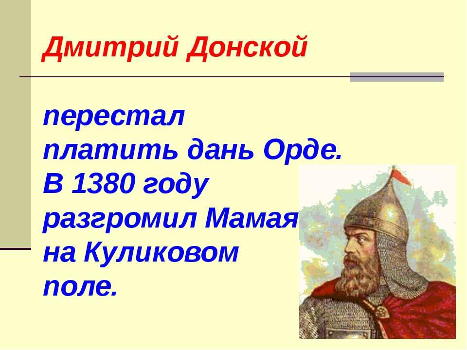 Соборы Кремля Успенский Благовещенский Покровский