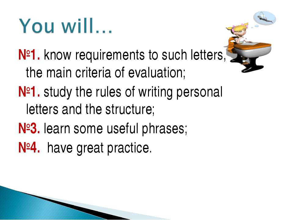 №1. know requirements to such letters, the main criteria of evaluation; №1. s...